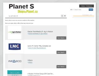 planetsmagazine-saskatoon.shoplocalnow.ca screenshot