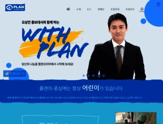 plankorea.or.kr screenshot