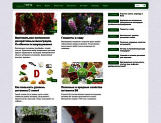 planktons.ru screenshot