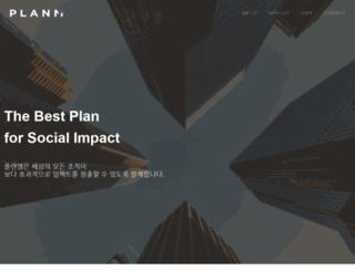 planm.co.kr screenshot