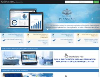 planspace.kerala.gov.in screenshot