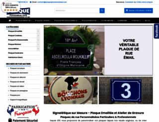 plaquepersonnalisee.com screenshot