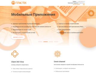 plas-tek.ru screenshot