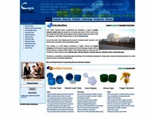 plastcaps.com screenshot