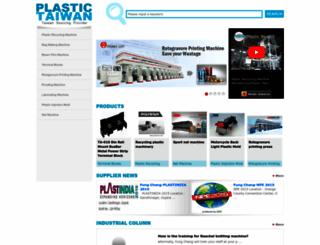 plastic-taiwan.com screenshot