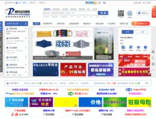plasway.com screenshot