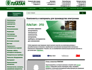 platan.ru screenshot