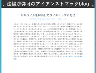 plateaudefreeman.com screenshot