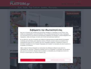 platform.gr screenshot