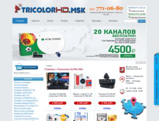 platformahd.msk.ru screenshot