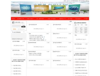 platformpt.com screenshot