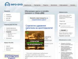 platinum.info-dvd.ru screenshot