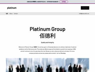 platinumhk.com screenshot