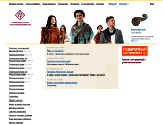 platki.ru screenshot