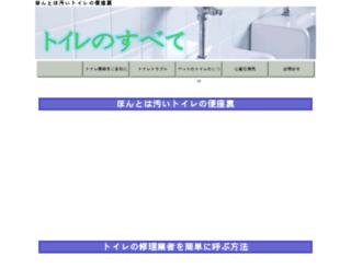 platoonunited.com screenshot