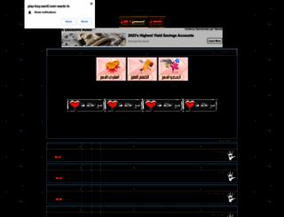 play-boy.own0.com screenshot