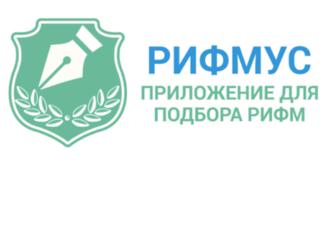 play-head.ru screenshot