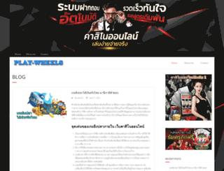 play-wheels.net screenshot