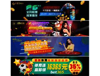 play.retroslist.com screenshot