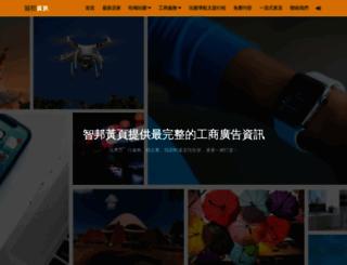 play.url.com.tw screenshot