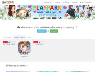 playathome.playpark.com screenshot