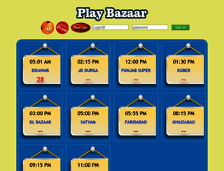 playbazaar.com screenshot