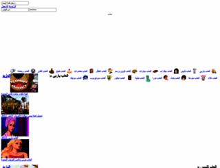 playbnat.com screenshot