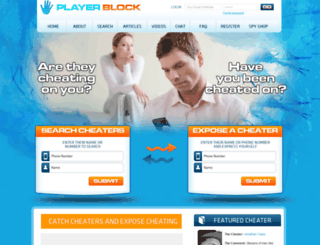 playerblock.com screenshot