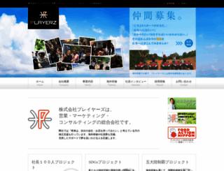 playerzltd.com screenshot