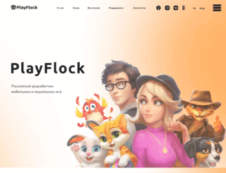 playflock.com screenshot