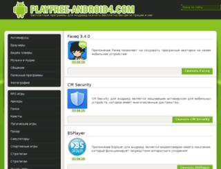 playfree-android4.com screenshot