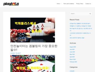 playhots.net screenshot