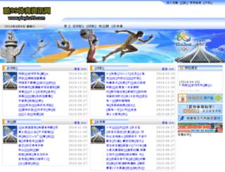 playku99.com screenshot