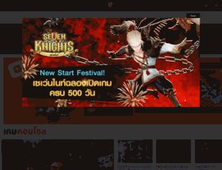 playmag.online-station.net screenshot