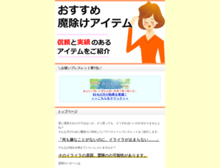 playminecraftforfreeonline.net screenshot