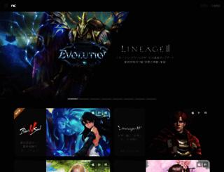 plaync.jp screenshot