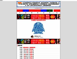 playpez.com screenshot