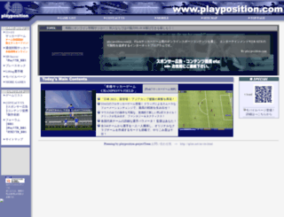 playposition.com screenshot