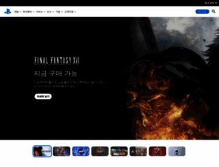 playstation.co.kr screenshot