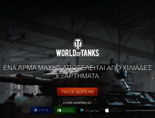 playtank.gr screenshot