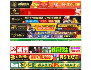 playwhitenoise.com screenshot