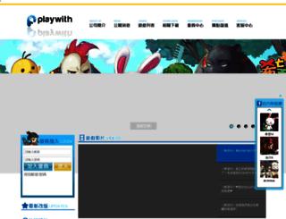 playwith.com.tw screenshot