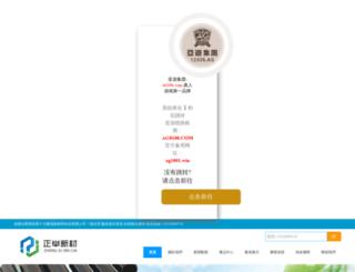 playy8.net screenshot