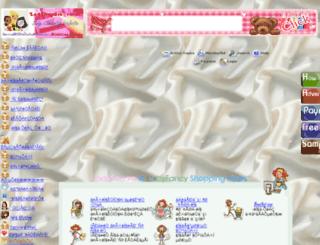 plaza.ladysquare.com screenshot