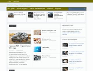 plazaauto.ru screenshot