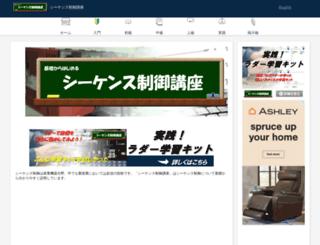 plckouza.com screenshot