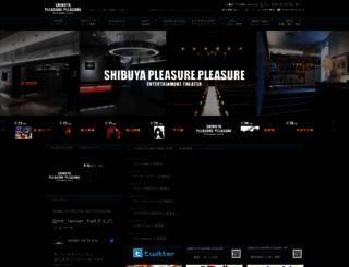 pleasure-pleasure.jp screenshot