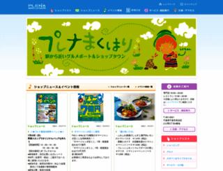 plena-makuhari.com screenshot