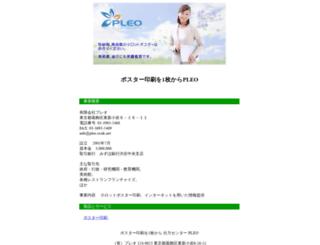 pleonet.com screenshot
