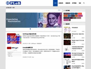 plob.org screenshot